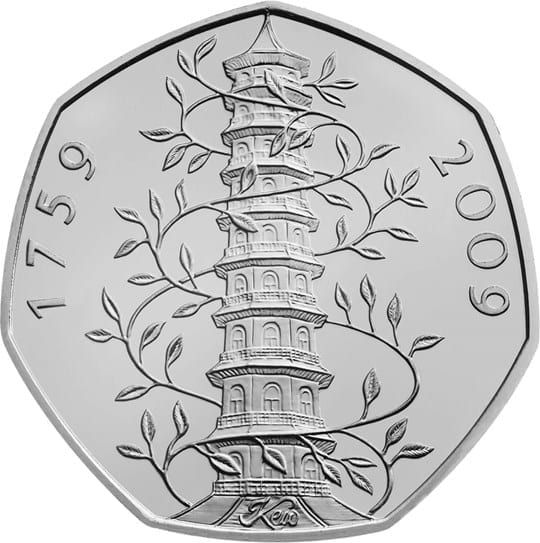 In 2009 a 50p coin was released to commemorate 250 years of Kew Gardens (Photo: Shutterstock)